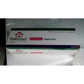 Изображение товара: Пульмикорт PULMICORT 1 mg/2 ml - 20Шт