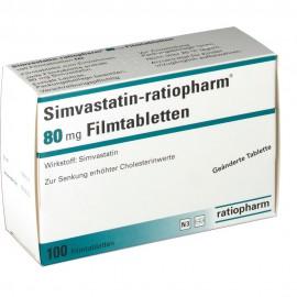 Изображение товара: Симвастатин SIMVASTATIN 80 Мг - 100 Шт