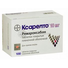 Изображение товара: Ксарелто XARELTO 10 MG (Rivaroxaban) 98 Таблеток