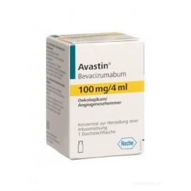 Изображение товара: Авастин (Avastin) - 100 mg